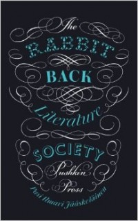 rabbit-back-literature-society