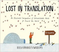lostintranslation-cover