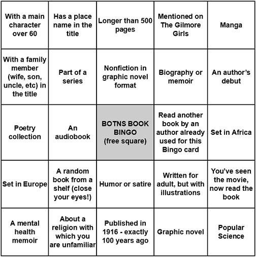 bingo-card-2016