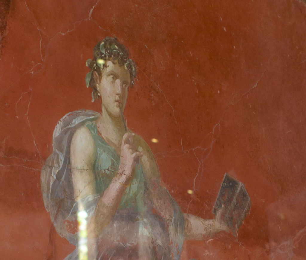 Pompeii muse