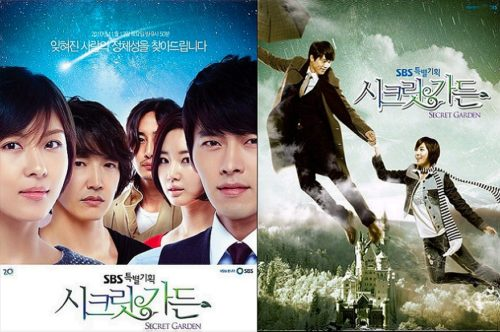 K-drama review: Secret Garden | | Nose in a book