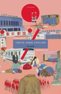 tokyo ueno station book cover