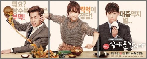 Let's Eat series 2 poster